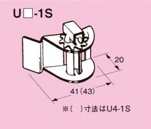 ネグロス U3-1S ユニックバンド 締め金具 バンド幅:10mm ステンレス鋼 20個入