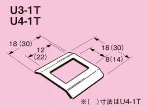 ネグロス U4-1T ユニックバンド 管支持サドル 適合バンド幅:20mm ステンレス鋼 20個入