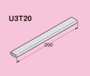 ネグロス U3T20 ユニックバンド 保護チューブ 適合バンド幅:10mm 塩化ビニル グレー 20本入