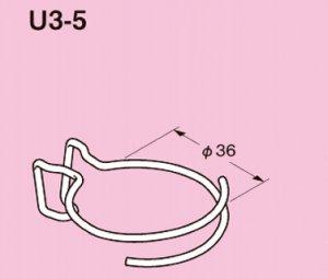 ネグロス U3-5 ユニックバンド 配線リング 適合バンド幅:10mm ステンレス鋼 20個入