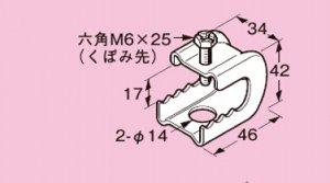 ネグロス PH1 パイラック 一般形鋼用管支持金具 A 30mm フランジ厚:3〜16mm 電気亜鉛めっき 20個入