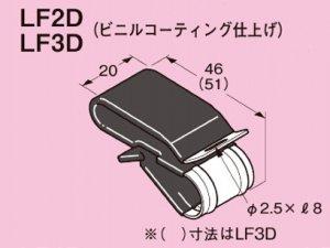 ネグロス LF2D FVラック 一般形鋼用ケーブル支持金具 適合フランジ厚:5〜12mm 20個入
