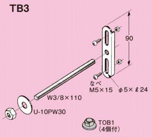 ネグロス TB3 トロフック 型枠用ボックス固定金具 アウトレットボックススイッチボックス 20個入
