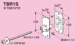 ネグロス TBR1S トロフック ボックス傾き矯正具 水平正君 電気亜鉛めっき