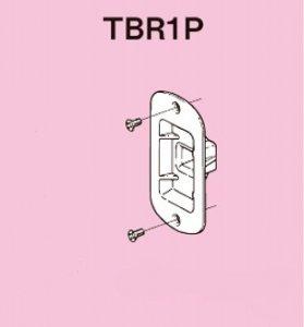 ネグロス TBR1P トロフック ボックス傾き矯正具 水平正君 ABS樹脂 (1個用)