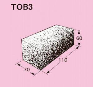 ネグロス TOB3 トロフック 壁材浸入防止材 ポリブロック 1個用スイッチボックス 発泡ウレタン
