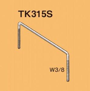 ネグロス TK315S 二重天井用 埋込型蛍光灯器具支持金具 寸法:W 350mm、H 120mm、L 90mm 電気亜鉛めっき