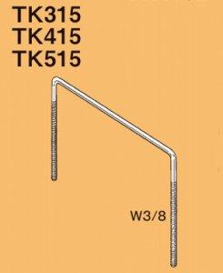 ネグロス TK415 二重天井用 埋込型蛍光灯器具支持金具 寸法:W 450mm、H 200mm、L 150mm 電気亜鉛めっき