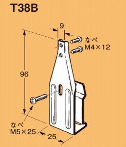 ネグロス T38B 二重天井用 軽みぞ形鋼用管、ボックス支持金具アウトレットボックス用金具 20個入