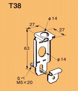 ネグロス T38 二重天井用 軽みぞ形鋼用管、ボックス支持金具 適合:野ぶち受け 38×12 20個入