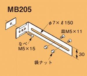 ネグロス MB205 ネグロック アウトレットボックス支持金具(20個入) 溶融亜鉛めっき鋼板