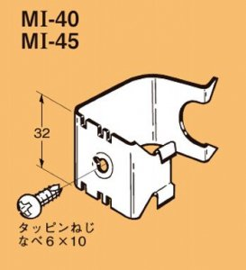 ネグロス MI-40 ネグロック 軽量間柱用電線管支持金具
