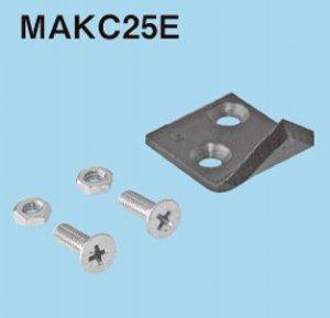 ネグロス MAKC25E マックツール 替刃(MAKC25A用)
