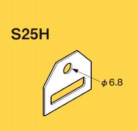 ネグロス S25H ネグロック 吊りバンド支持金具 一般形鋼用 ダイクロタイズド塗装