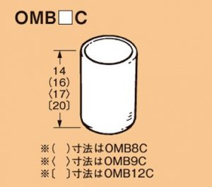 ネグロス OMB6C ワールドダクター ボルト端末保護キャップ(10個入) 白