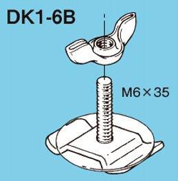 ネグロス DK1-6B レースウェイ 溶融亜鉛めっき鋼板DP1・DP2用ボルト・ナット
