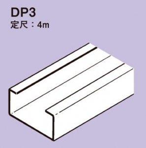 ネグロス DP3 ダクト 直線ダクト4m 溶融亜鉛めっき鋼板