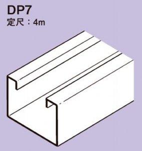 ネグロス DP7 ダクト 直線ダクト4m 溶融亜鉛めっき鋼板
