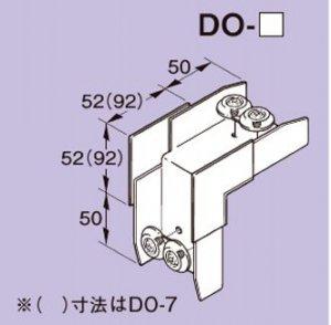 ネグロス DO-3 ダクト DP3用エルボ本体(立面外曲り) 溶融亜鉛めっき鋼板