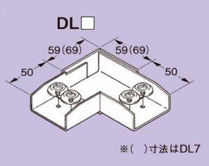 ネグロス DL3 ダクト DP3用エルボ本体(水平L形曲り) 溶融亜鉛めっき鋼板
