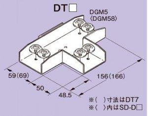 ネグロス DT3 ダクト DP3用エルボ本体(水平T形曲り) 溶融亜鉛めっき鋼板
