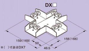 ネグロス DX3 ダクト DP3用エルボ本体(水平X形曲り) 溶融亜鉛めっき鋼板