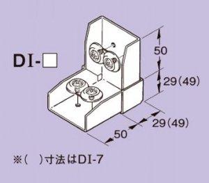 ネグロス DI-7 ダクト DP7用エルボ本体(立面内曲り) 溶融亜鉛めっき鋼板
