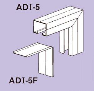 ネグロス ADI-5 アルミダクト AD5用エルボ本体(立面内曲り)