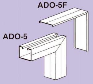 ネグロス ADO-5 アルミダクト AD5用エルボ本体(立面外曲り)