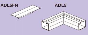 ネグロス ADL5 アルミダクト AD5用エルボ本体(水平L形曲り)