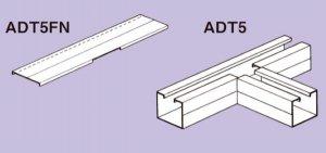 ネグロス ADT5 アルミダクト AD5用エルボ本体(水平T形曲り)