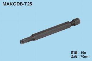ネグロス MAKGDB-T25 マックツール 組立ラック用ドライバービット(穴形状:トルクスT25)