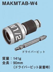 ネグロス MAKMTAB-W4 マックツール 全ネジボルト回し工具(適合吊りボルトW1/2)