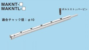 ネグロス MAKNT-17 マックツール 吊りボルト用ナット回し工具(W3/8、M10)