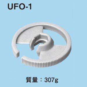ネグロス UFO-1 マックツール ナット回し具(空飛ぶ円盤)
