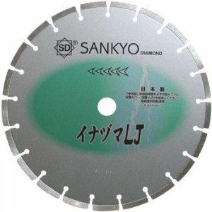 三京ダイヤモンド LJ-4P ダイヤモンドカッター レーザージャパン玄人(プロ)