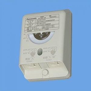 パナソニック EE4353 電子EEスイッチ付フル接地防水コンセント 露出・埋込両用 ベージュ
