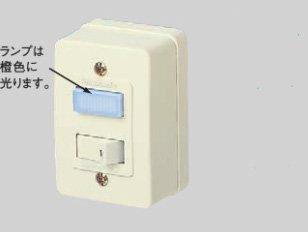 格安価格と品揃えの電材専門ネットショップ ネットde電材パナソニック WS3902W ランプ付タンブラスイッチ ハイ角連用
