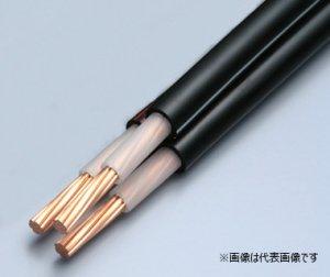 フジクラ 600V CVT250 600V架橋ポリエチレン絶縁ビニルシースケーブル 単心3個より 250平方mm 切り売り
