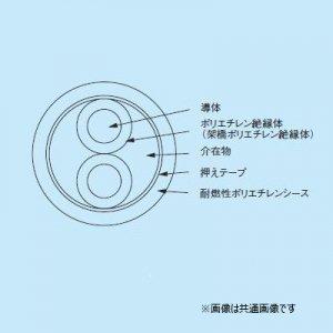 フジクラ EM-CEE 1.25-2 600Vポリエチレン絶縁耐燃性ポリエチレンシースケーブル 2心 1.25平方mm 切り売り