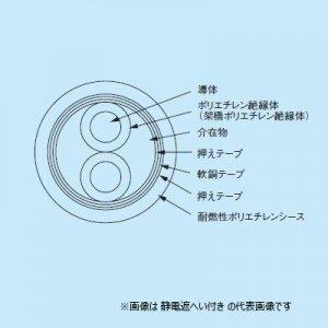 フジクラ EM-CEES 5.5-2 600Vポリエチレン絶縁耐燃性ポリエチレンシースケーブル 切り売り