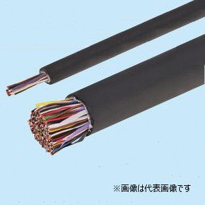 冨士電線 CCP-P 0.5-20P 着色識別ポリエチレン絶縁ポリエチレンシースケーブル 20対 0.5mm 切り売り