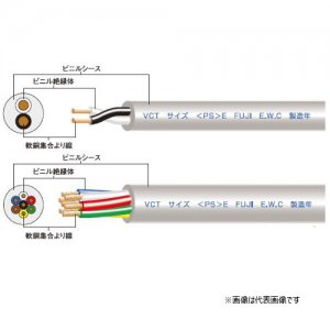富士電線工業 VCT 2C-2 ビニルキャブタイヤケーブル 2心 2平方mm 100m