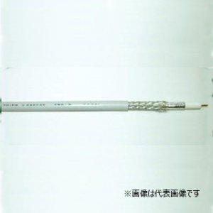 カワイ電線 S-5C-FB H 衛星受信用同軸ケーブル 1.05mm 灰