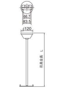 パナソニック FP01525P LED誘導灯吊具 B級・C級一般型 吊具全長250mmタイプ 重さ0.4kg