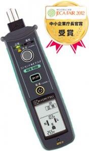 共立電気計器 4500 コンセントN-Eテスタ