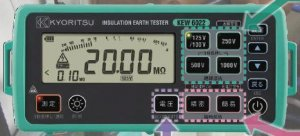 共立電気計器 6022 キューメグアース デジタル絶縁・接地抵抗計 スタンダードモデル