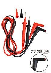 共立電気計器 7066A 測定コード
