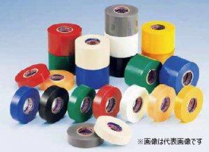 電気化学工業 #101 ビニテープ 幅19mm 長さ20m(1本10巻入)