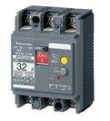 パナソニック BKW3323M 漏電ブレーカBKW-30M型 3P3E 32A 30mA(モータ保護兼用)